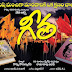 Geetha Movie Posters-Telugucinemas.in