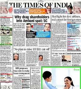 Times Of India Economics And Mirror E Paper