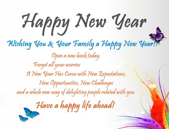 नये साल पर खुशहाली के उपाय