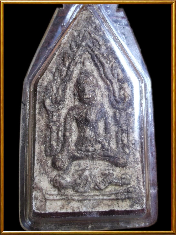 http://tubtimthong-amulet.blogspot.com/2014/03/blog-post_28.html