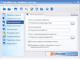 Download PatchWise 3.29 Free