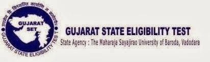 gujarat exams for teachers