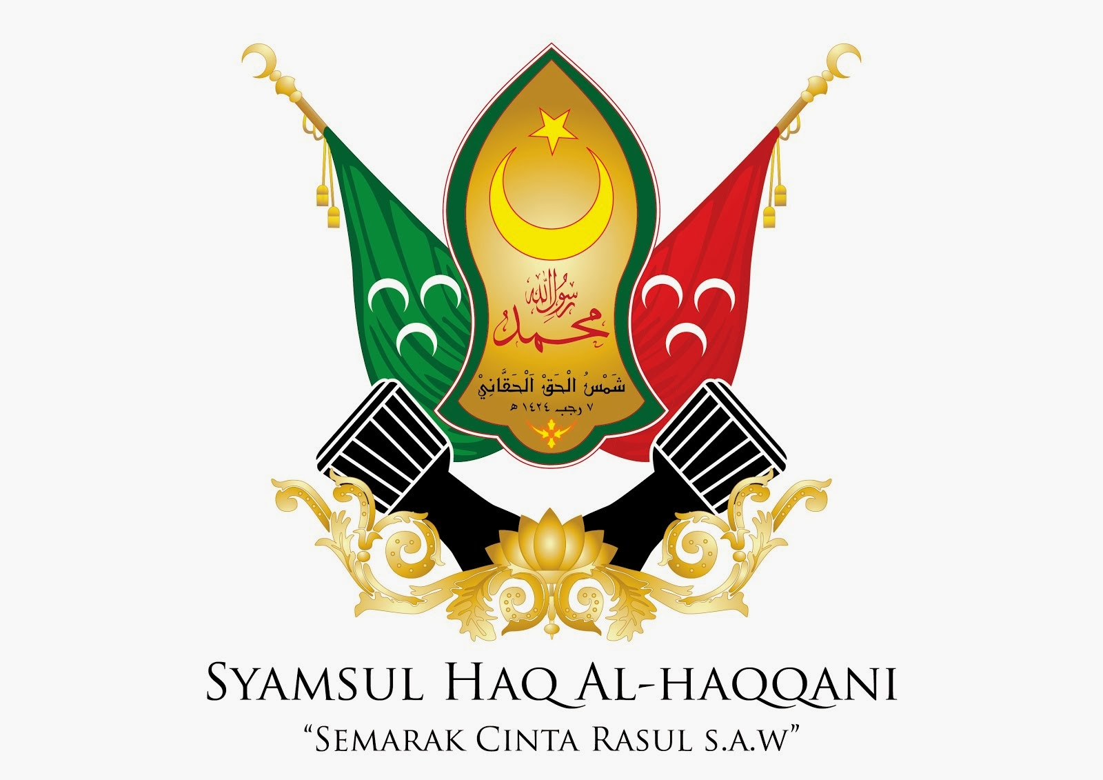LOGO RASMI SYAMSUL HAQ AL-HAQQANI