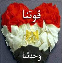 أنابيش مصرية