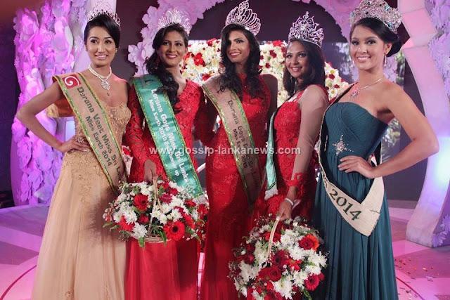Derana Goya Miss Sri Lanka for Miss Earth 2015 | Gossip - Lanka ...