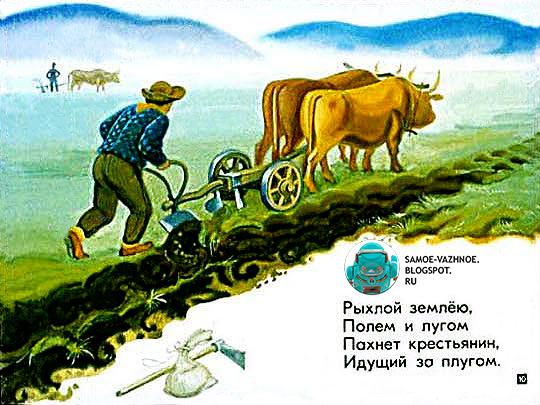 Советские диафильмы смотреть