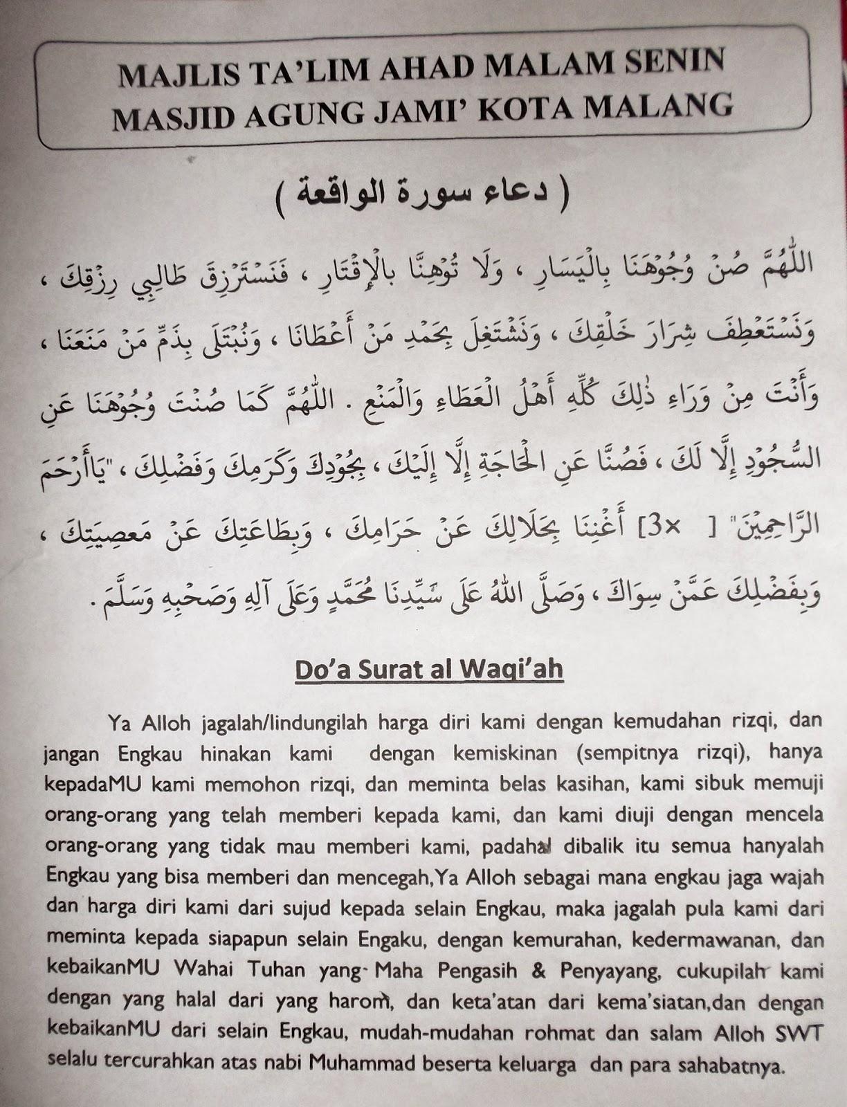 Doa Setelah Membaca Surat Al Waqiah Monggo Ngaji
