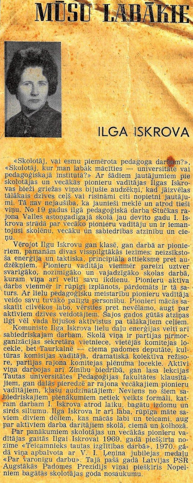 Skolotāja Ilga Iskrova - raksts no žurnāla ,, Skola un ģimene '' ( 1972. g. , Nr. 2. )