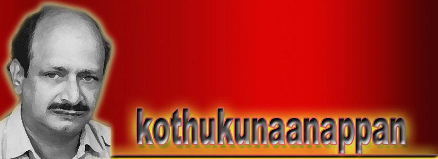 kothukunanappan