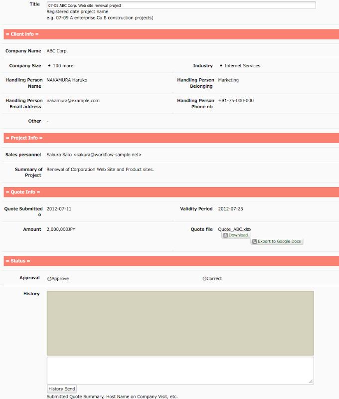 home improvement spreadsheet template .