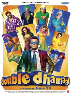 Double Dhamaal Movie Wallpapers images photos