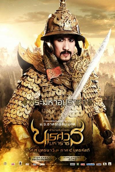 Vương Triều Đẫm Máu - King Naresuan 5 (2014) Poster