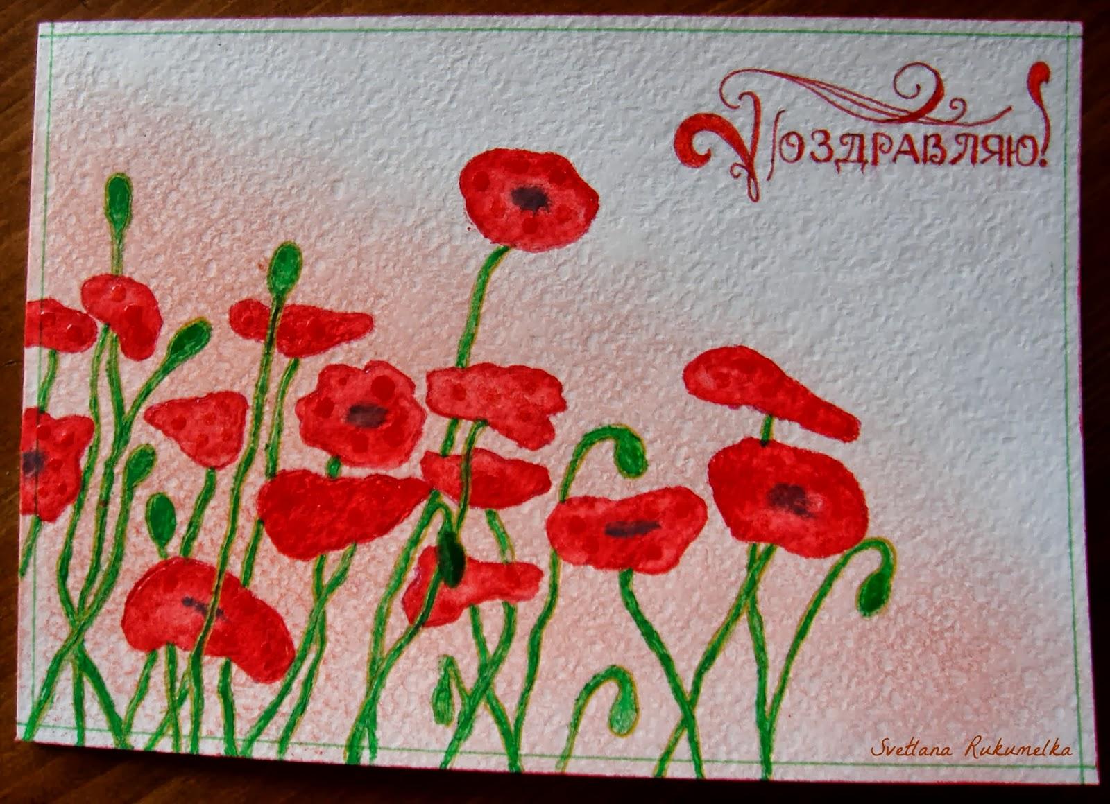 Простые открытки с цветком