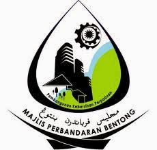 Jawatan Kerja Kosong Majlis Perbandaran Bentong (MPBentong) logo www.ohjob.info