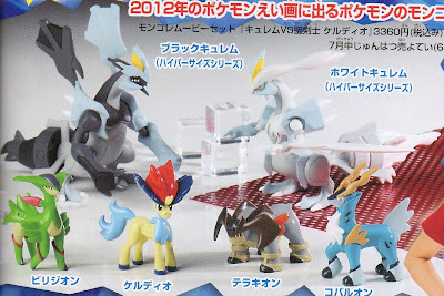 Pokemon figure movie set Kyurem VS The Sacred Swordman Keldeo 6pcs set Tomy