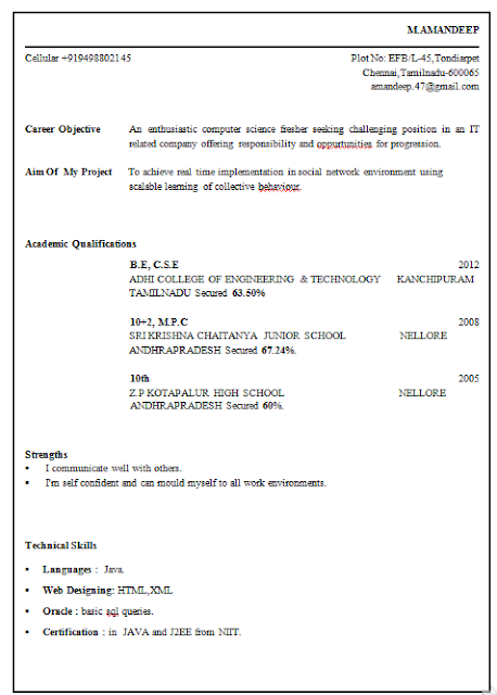 Resume format for fresher engineers