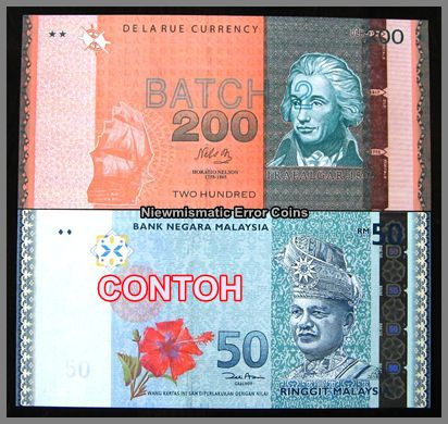 4th series RM50 with Merdeka 50th Anniversary logo: