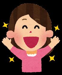 嬉しい表情の女性のイラスト(6段階)