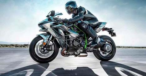 Kawasaki Ninja H2 First Look Review