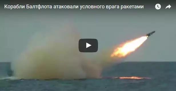 Δραματική επιδείνωση των σχέσεων Ρωσίας-ΗΠΑ: Σε κατάσταση ύψιστου συναγερμού οι ρωσικές ένοπλες δυνάμεις
