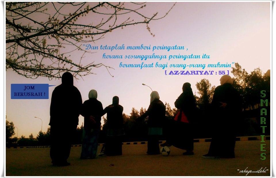 Inspirasi Tarbiyah Menuju Ilahi