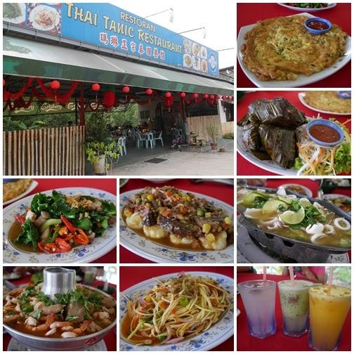 马六甲。正宗泰国餐厅 thai tanic thai food restaurant
