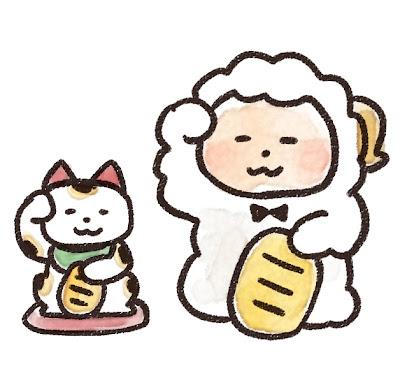 招き猫と羊のイラスト(未年)