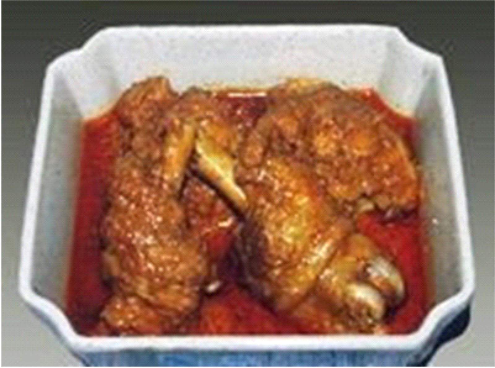 Berbagi Untuk Dunia Resep Masakan Ayam Rendang