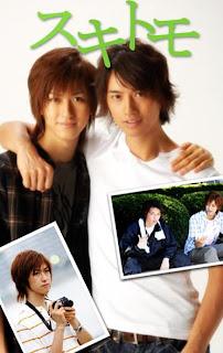 Sukimoto, (2006), película gay