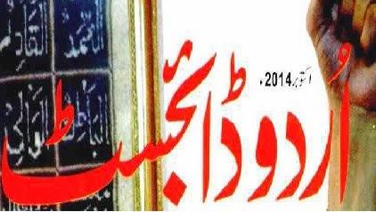 http://books.google.com.pk/books?id=arrrBAAAQBAJ&lpg=PA202&pg=PA202#v=onepage&q&f=false