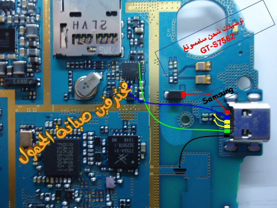 Samsung S7562 Full Usb Charging Ways Jumper Fix Problem