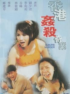 Suburb Murder (1992) Heung Gong gaan saat kei ngon