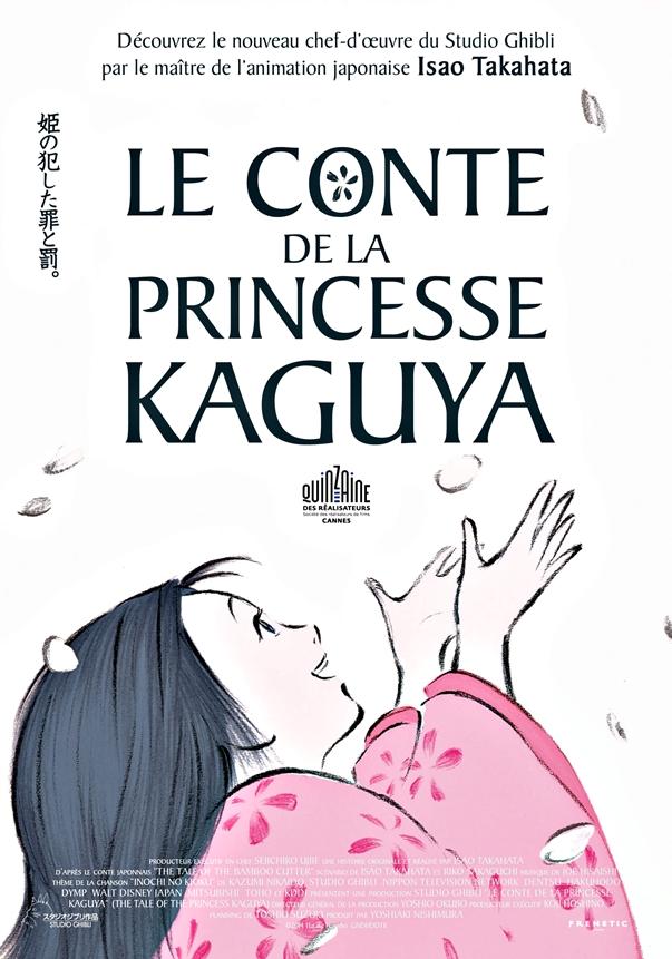 Póster francés: Kaguyahime no monogatari