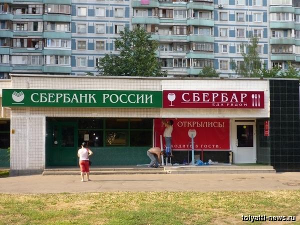 spermobank-v-zaporozhe