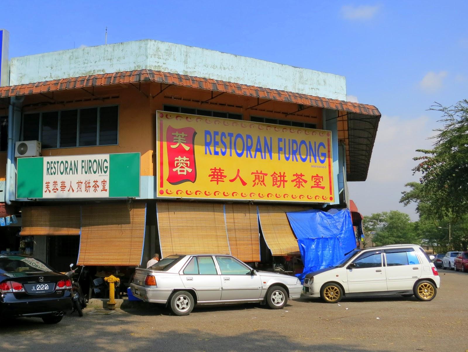 Chinese roti prata canai restoran furong in for Chinese furniture johor bahru