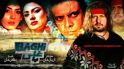 Arbaz Khan Sono Lal