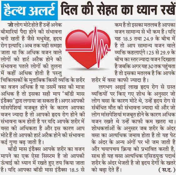 healthmela mindful tips of heart health heart health tips