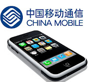 Now you can easily get China Mobile PC Suite Download Free from here, .