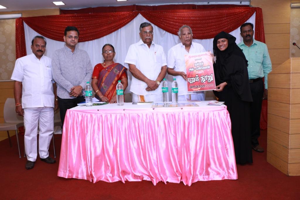 Dr. Avvai Natarajan releasing Puram Nooru