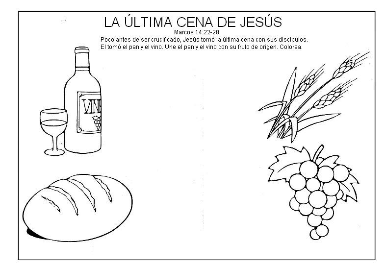 BUENAS NOTICIAS PARA LOS NIÑOS: ENTRADA DE JESÚS EN JERUSALÉN