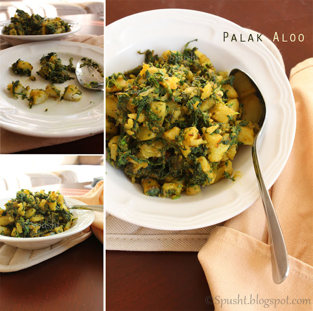 Spusht | Palak Aloo Sabzi | Spinach and Potato Stir Fry