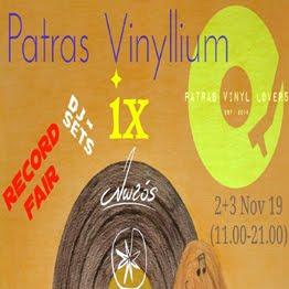 Patras Vinyllium IX