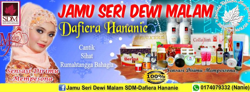Jamu Seri Dewi Malam SDM Gallery