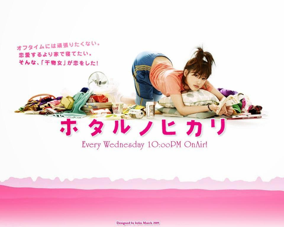 Ánh sáng đom đóm - HTVC phim Nhật Bản