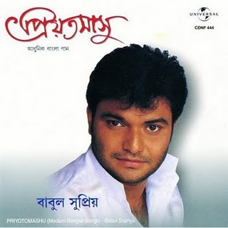 Priyotomeshu 2009 Bengali Movie Watch Online
