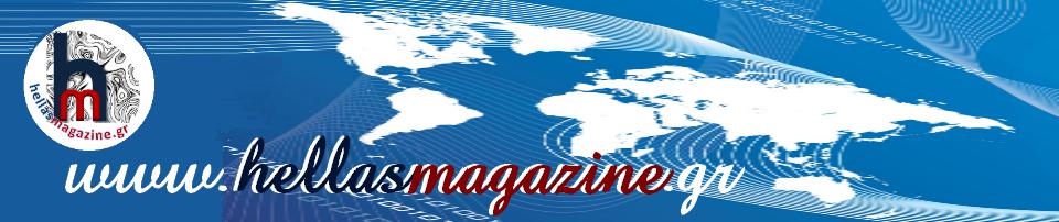 hellasmagazine: link
