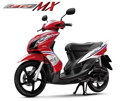 Harga Motor Yamaha Jupiter Mx Cw 2009