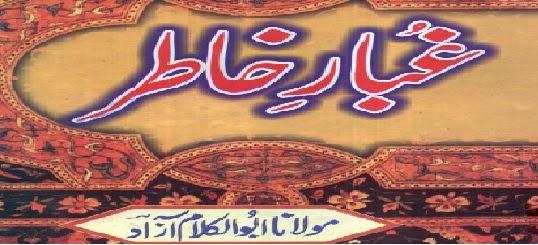 http://books.google.com.pk/books?id=KtffBAAAQBAJ&lpg=PA1&pg=PA1#v=onepage&q&f=false