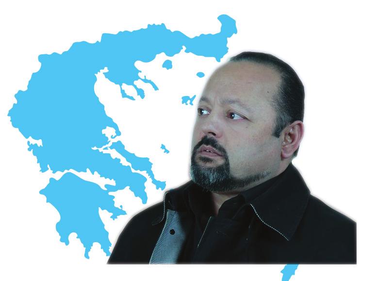 ΑΡΤ. ΣΩΡΡΑΣ - ΟΡΓΑΝΙΣΜΟΣ EI END