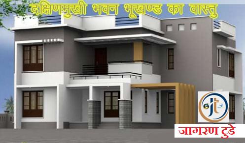 वास्तु अनुसार करें घर का निर्माण